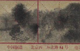 paysage wallon, encre sur papier chinois