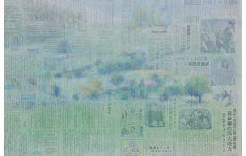 Oasis mosan, 53 X 73 cm, acrylique sur journal chinois